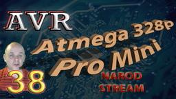 AVR Atmega 328p Pro Mini