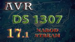 AVR Часы реального времени DS1307