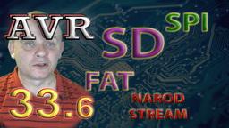 AVR SPI. Карта SD. FAT