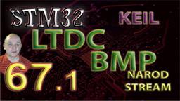 HAL. LTDC. BMP