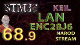 STM LAN. ENC28J60
