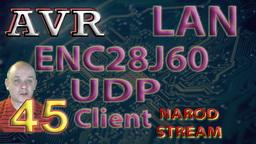AVR LAN. ENC28J60. UDP Client