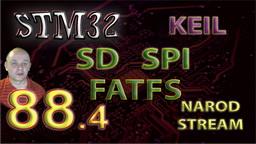 STM SD. SPI. FATFS