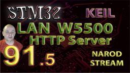 STM LAN. W5500. HTTP Server