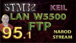 STM LAN. W5500. FTP Server