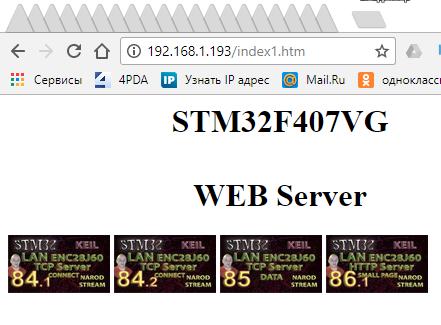 STM Урок 102  LAN8720  LWIP  HTTP RAW  Часть 1 | | Программирование