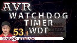 AVR Watchdog Timer (WDT)