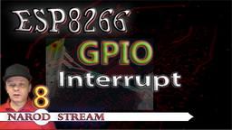 ESP8266 GPIO interrupt